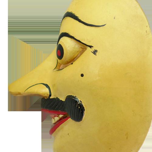 Fine Cirebon white faced mask